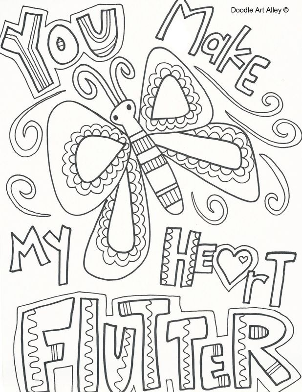 You Make My Heart Flutter Butterfly Valentine Free Printable