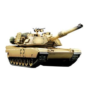 M1a2 Rc Abrams Tank Heart For Kids Remote Control Toys