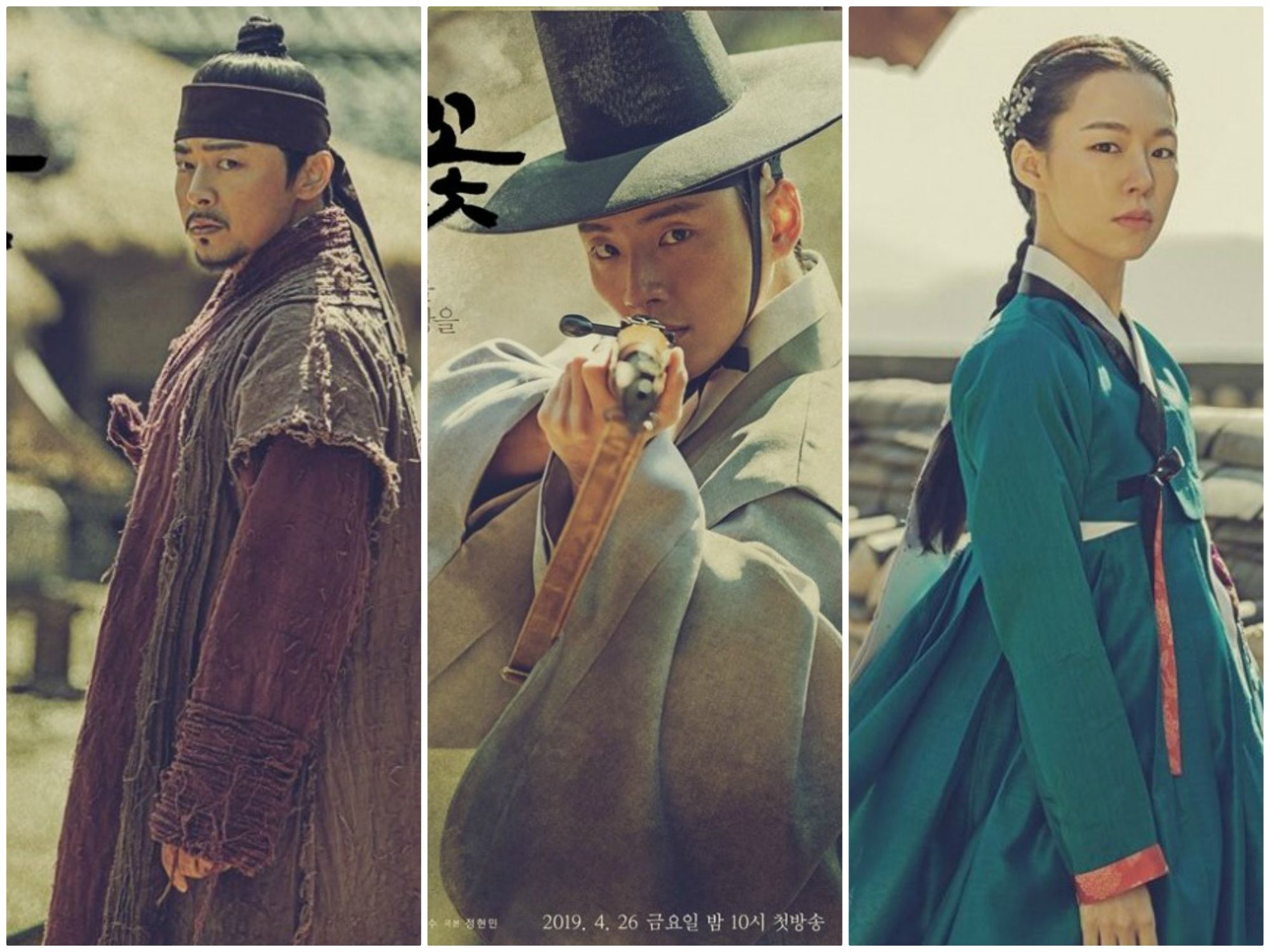 Character posters for SBS's Drama 'Nokdu Flower '