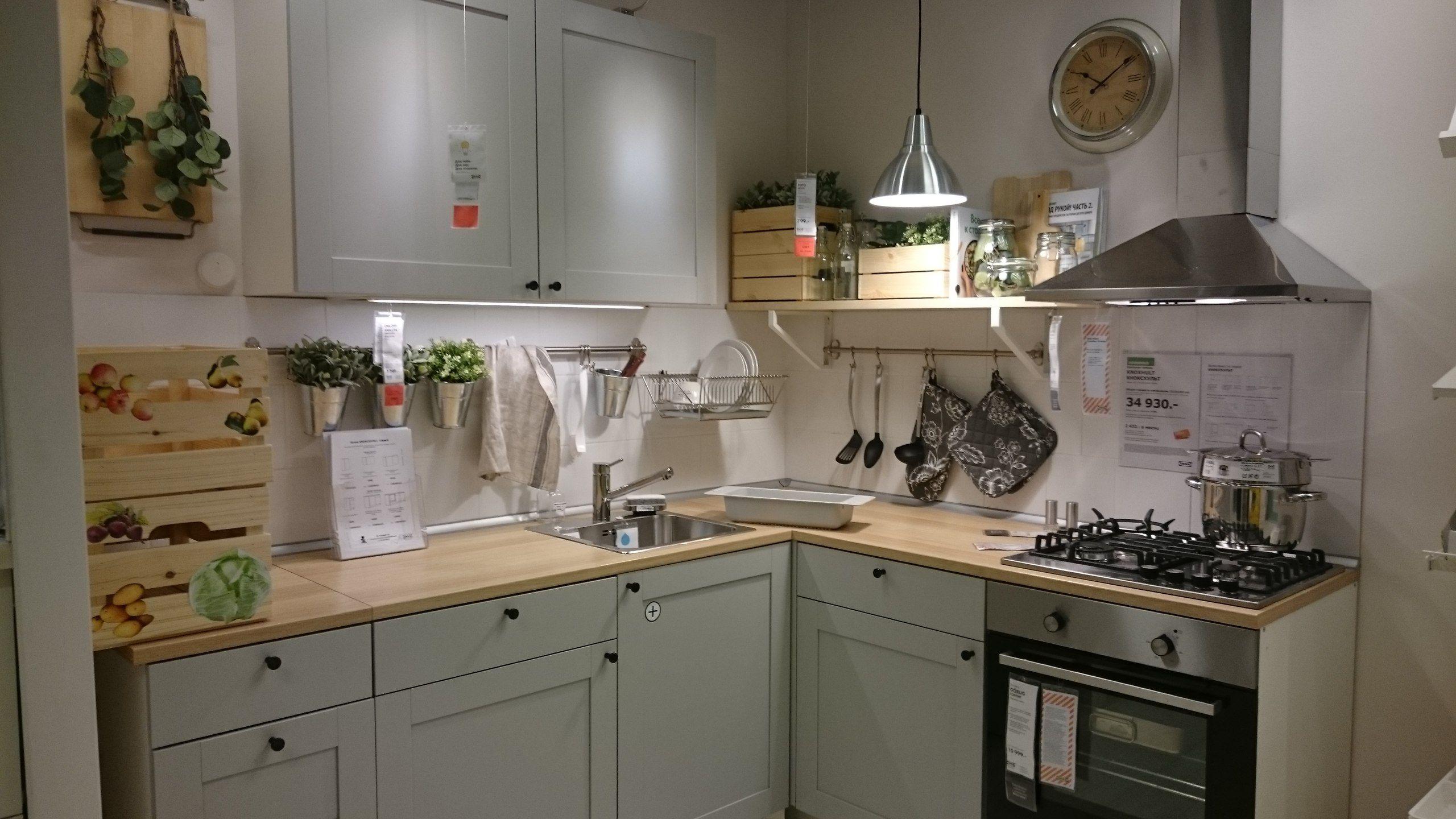 ИКЕА Россия | Кухня | Pinterest | Wohnen und Küche