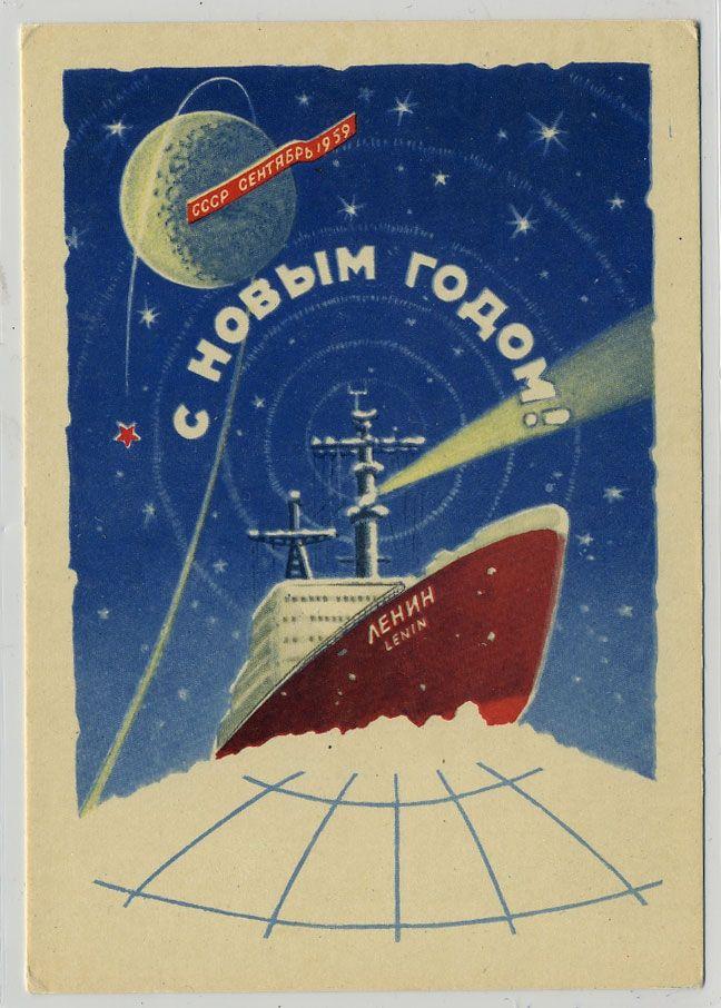 Новогодние морские открытки, сад картинки сохранить