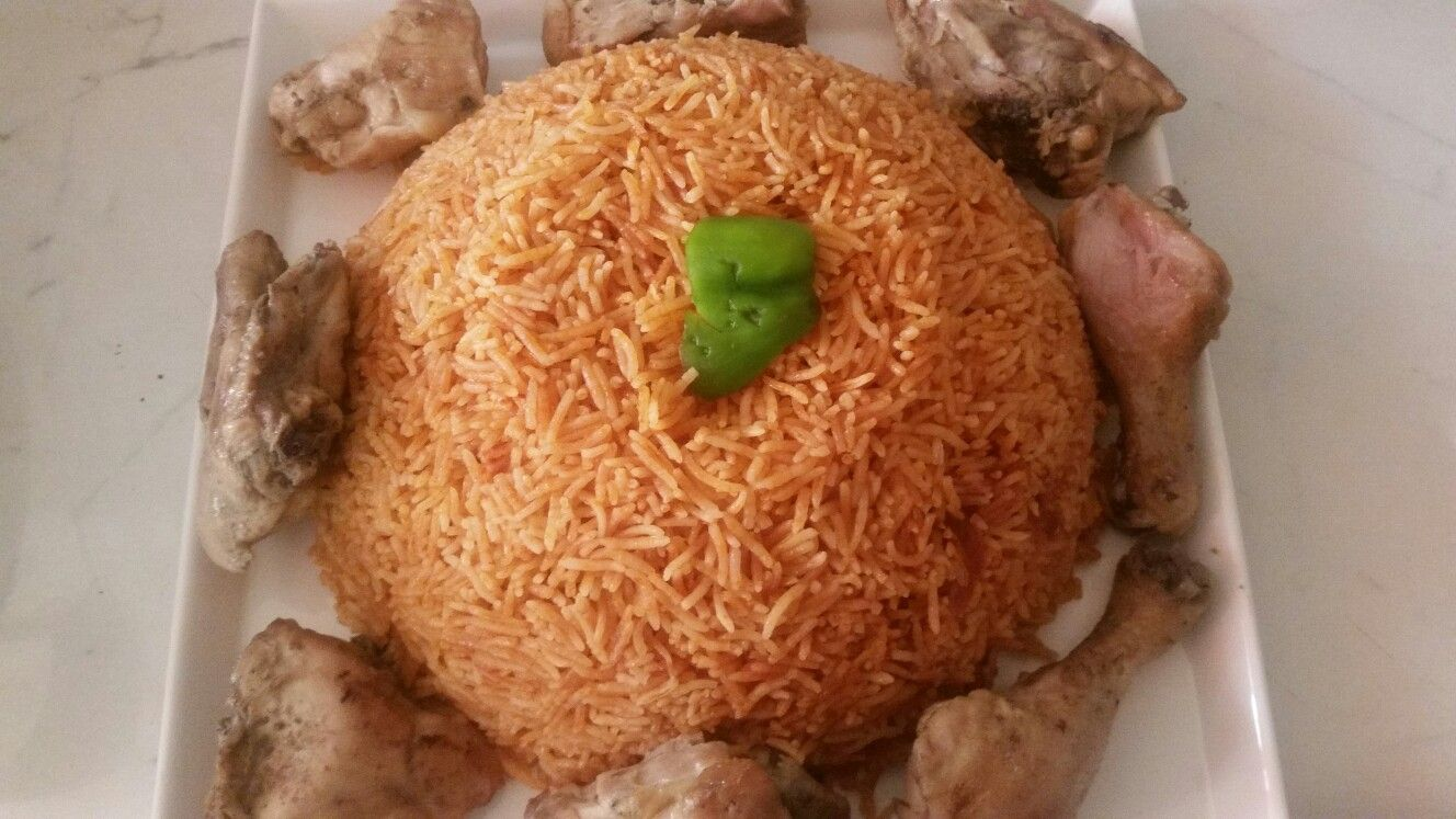 صحن رز احمر بالدجاج Food Grains Rice