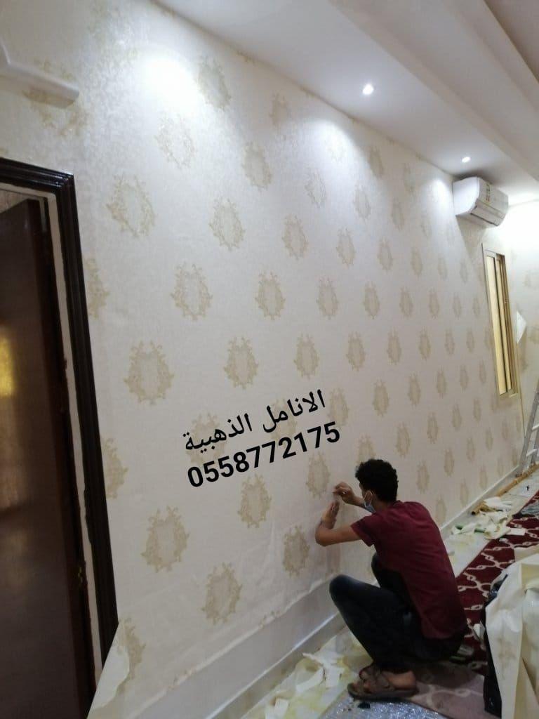 ابو حسين مقاول ترميم بالرياض 0558772175 مقاول بناء ملاحق بالرياض مقاول دهانات بالرياض مقاول مشبات تراثية بالرياض مقاول عام بالرياض مقاول بناء بالرياض مقاول Home Decor Home Decor Decals Decor