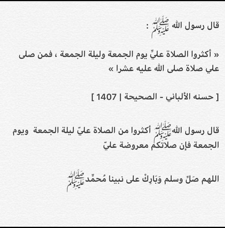 تعليم الصلاة للاطفال بالصوت والصورة Muslim Kids Activities Islamic Kids Activities Arabic Kids