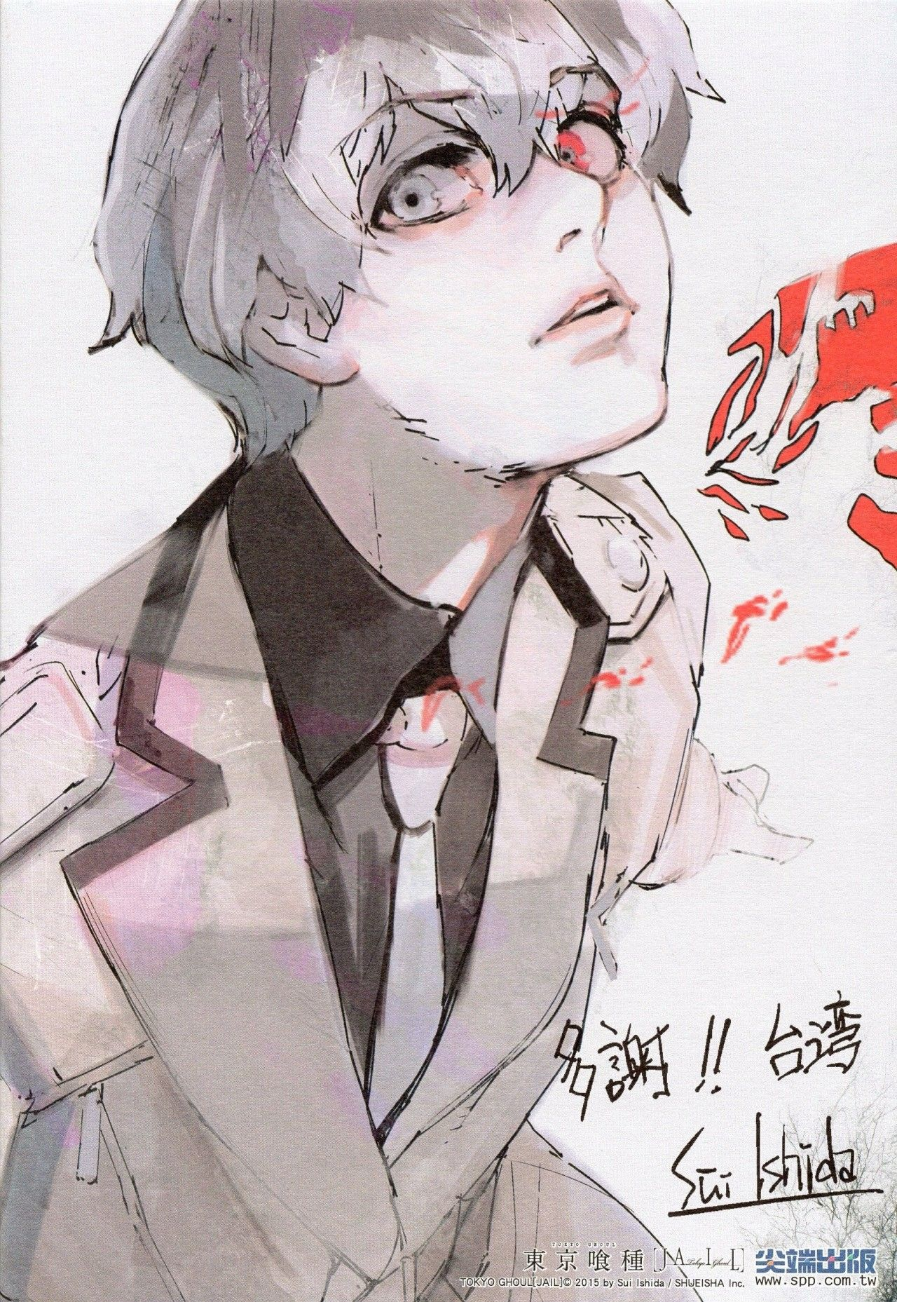 Pin by ajeq_que on TOKYO GHOUL
