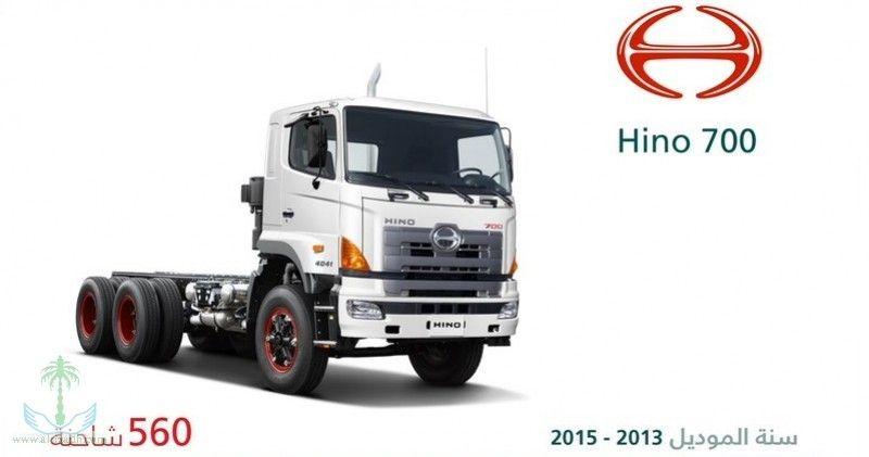 استدعاء 560 شاحنة Hino 700 لوجود خلل في مستشعر السرعة الشعابي عبدالله الشعابي عقارات الطائف عقارات مكة عقارات جدة Trucks Hino Vehicles