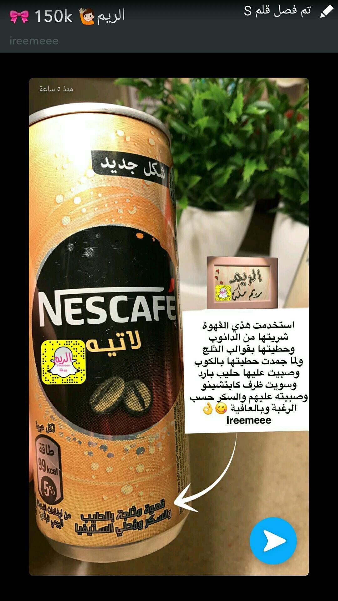 Pin By Hana On مشروبات Corona Beer Bottle Corona Beer Nescafe