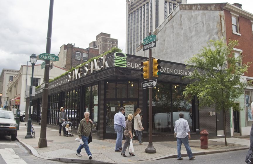 August 6 prize shake shack gift card and more click