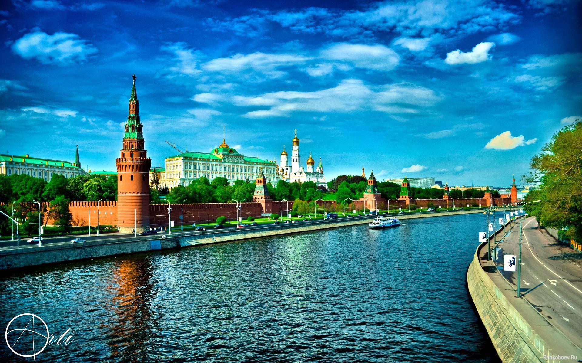 Картинки города москвы для презентации, картинки статусе днем