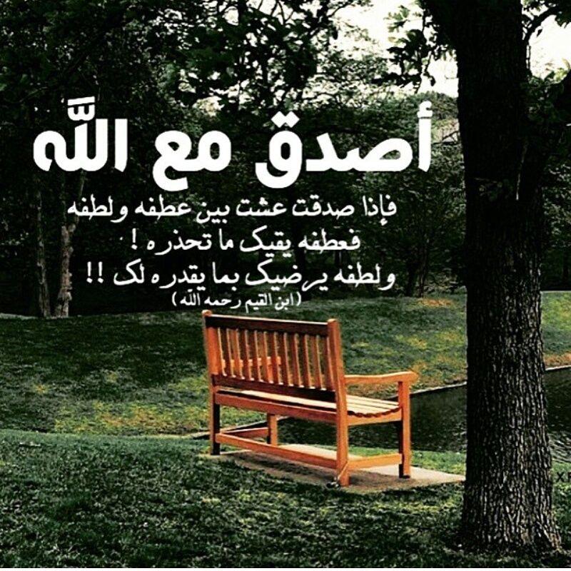 الدعاء في ظهر الغيب هو الحب Photo Islamic Pictures Quran Verses Beautiful Words
