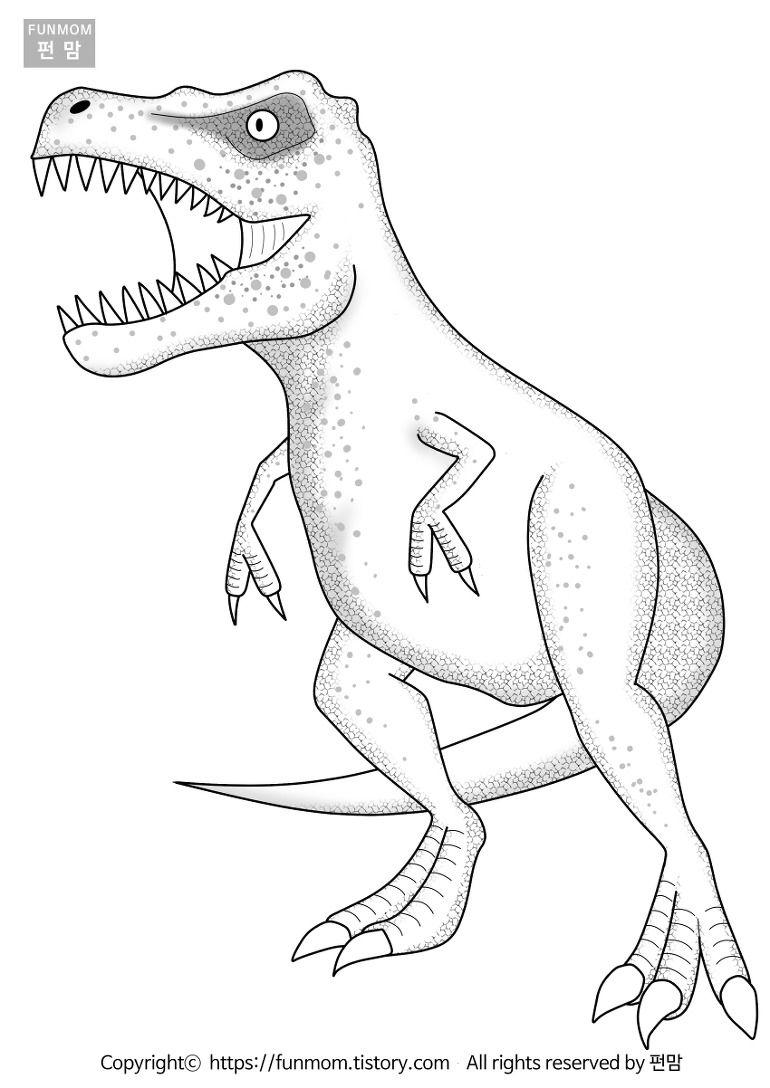 티라노사우르스 공룡 색칠공부 도안 공룡 공룡 색칠 공부