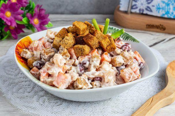 Салат с копченой курицей и фасолью | Салаты, Рецепты ...