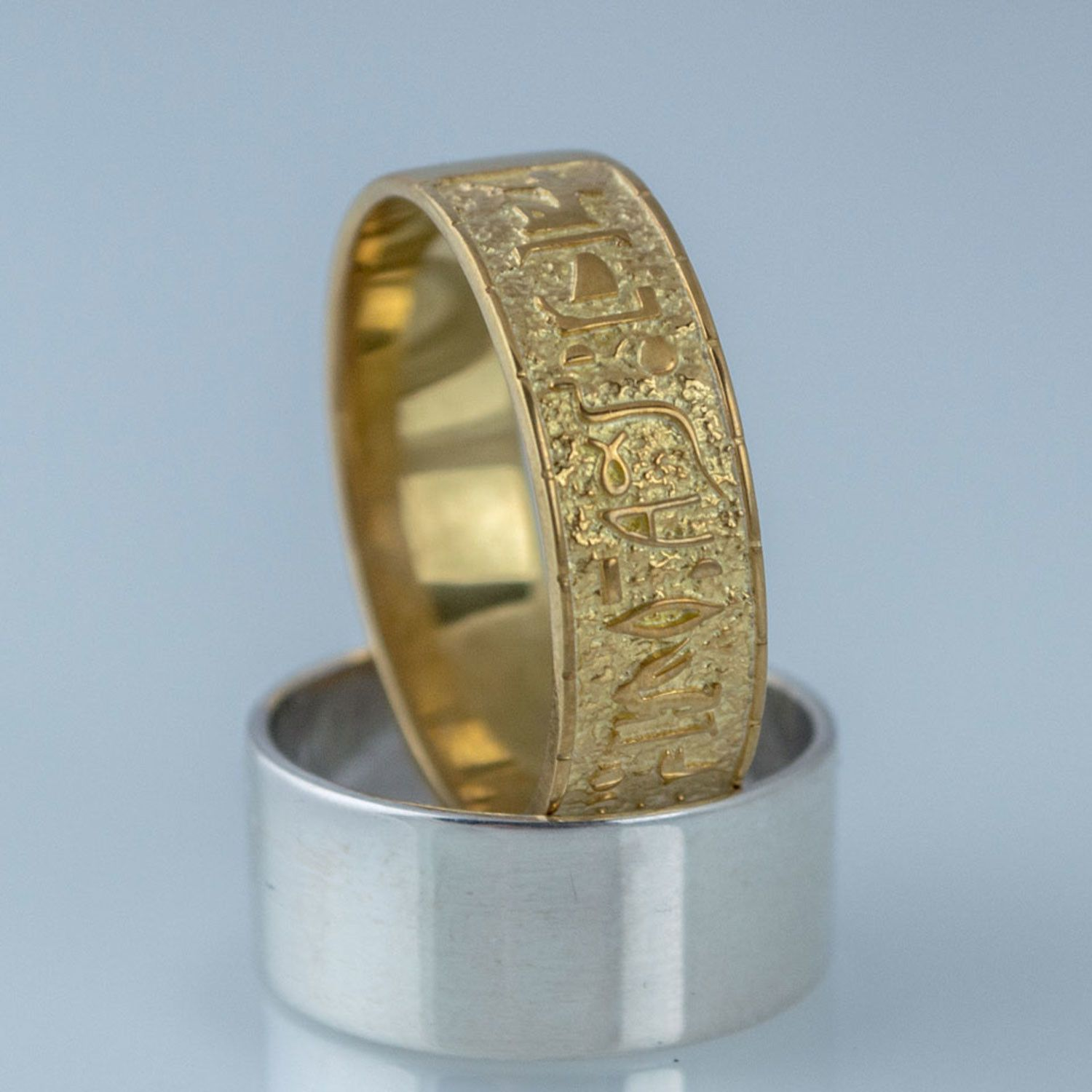Gold Collection // Egypt Hieroglyphics Ring Rings