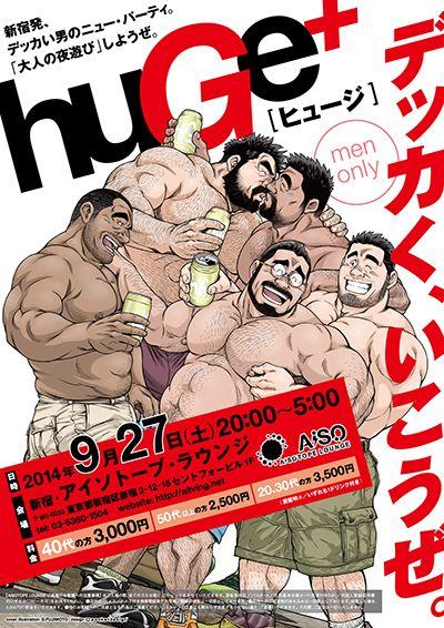 Free gay japanimations