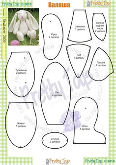 Printable rabbit pattern russian website amigurumi for Bunny template for sewing