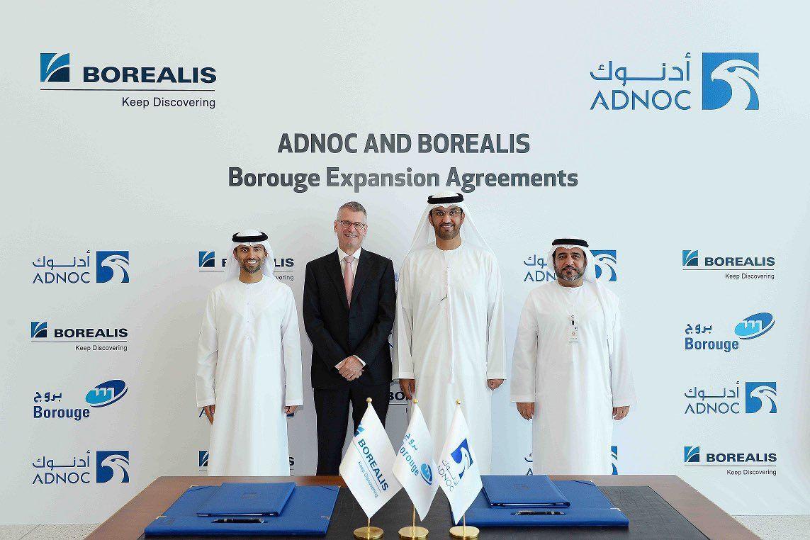 نبارك لشركة أدنوك و شركة بوريالس توقيع أتفاقية أنشاء معمل بروج 4 شراكة أستثنائية لإنشاء أكبر معمل في العالم للبتروكيماويات Lab Coat Coat The Expanse