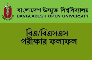 bou ba bss result 2018 bangladesh open university admission
