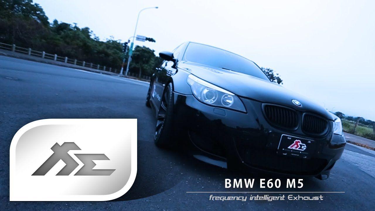 Fi #Exhaust #BMW #E60 #M5 Frequency Intelligent Valve #Exhaust Sound