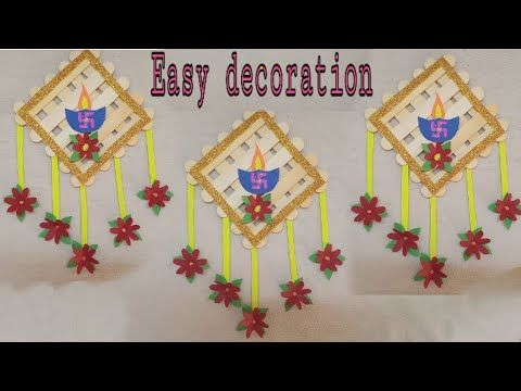 Diwali decoration Idea at home/Diya wall hanging/Diwali decoration paper craft idea/icecream stick c