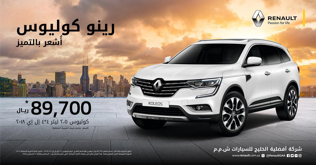 O U O O O O O U Oªu Uso O Oo O O Usu Uˆ Uƒuˆu Usuˆo O U Usuˆu Oªo O U O U O O Uˆo Uˆo U O Ouƒo U Https B In 2020 Renault Commercial Vehicle Saudi Arabia