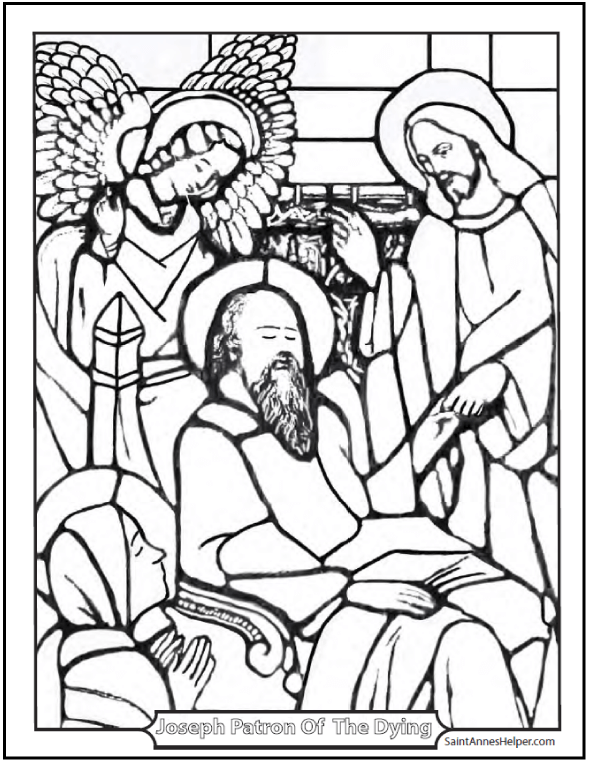 St Joseph Patron Of A Holy Death Coloring Page SaintAnnesHeper SaintJosephColoringPage SaintJosephPatronOfTheDying