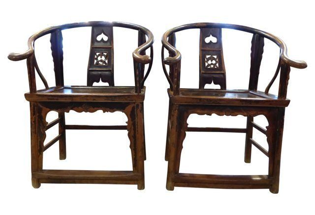 Hand-Carved Chinese Chairs, Pair