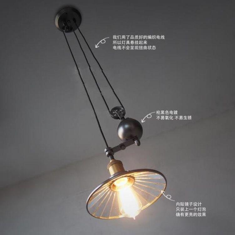 Beautiful DIY Led Pendant Lamps Kitchen Retro Pendant Lamps Edison Pendant Light  Study Room Black Pulley Pendant