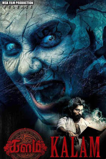 فيلم الرعب الهندي Kalam 2016 مترجم بجودة 1080p Hdrip Free Movies Tamil Movies Anime Episodes