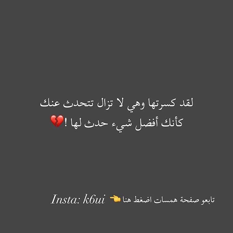 حساب اقتباسات K6ui الحساب مفتوح لك حرية المتابعة Incoming Call Screenshot Incoming Call Arabic Calligraphy