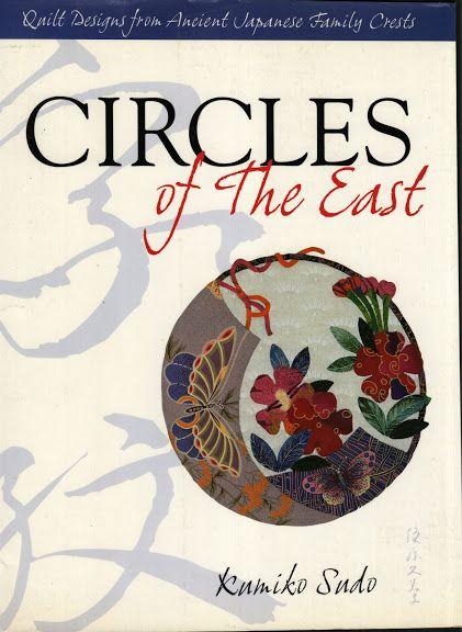Circles of the East by Sado - Jimali McKinnon - Picasa Webalbums