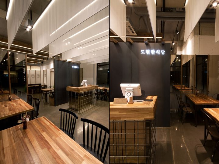 We point space with rafter s korean styled beauty and