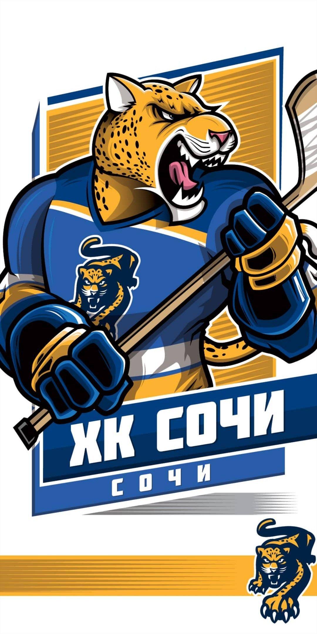 HC Sochi #KHL