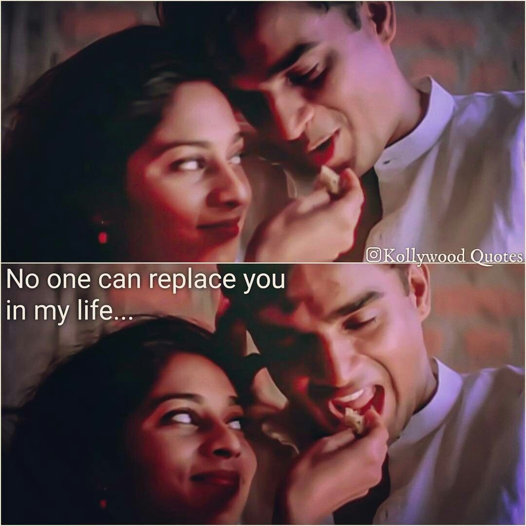 Sad Long Distance Relationship Quotes For Him In Tamil