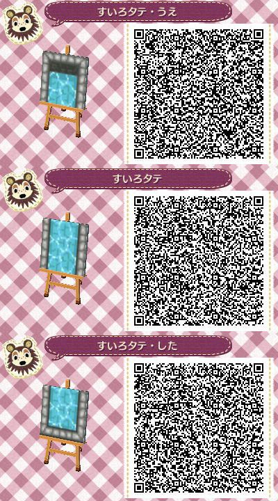 New Leaf Qr Paths Only Zen Path Water Way Set 2 Of 3 Sets And