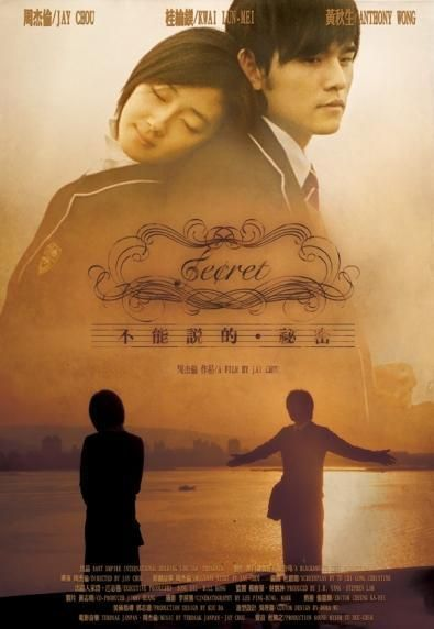 2 5 Secret A Sweet Romantic Film With Awesome Piano Playing