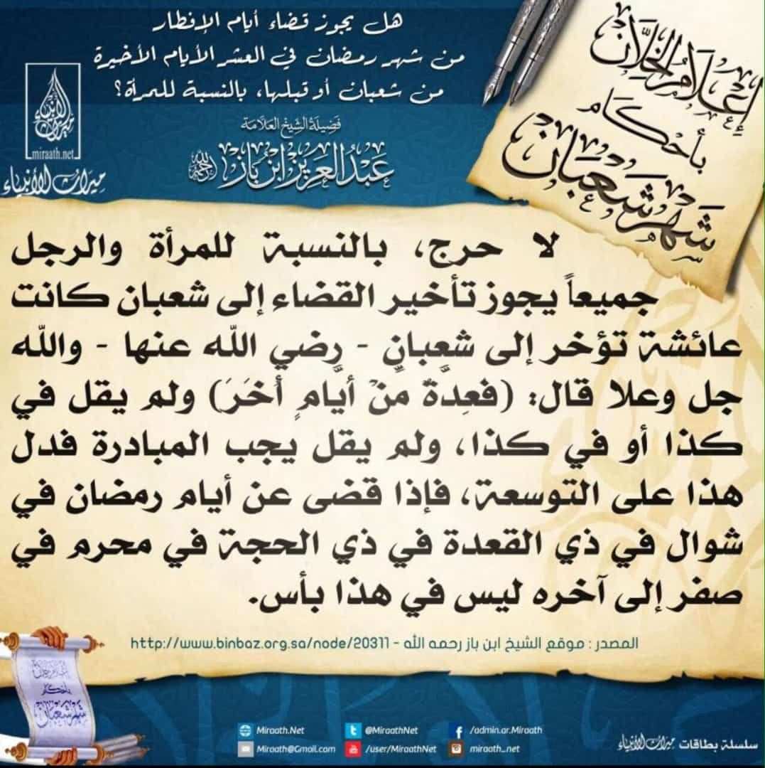 Pin By Nor Elhoda On رمضان مبارك Arabic Calligraphy Calligraphy