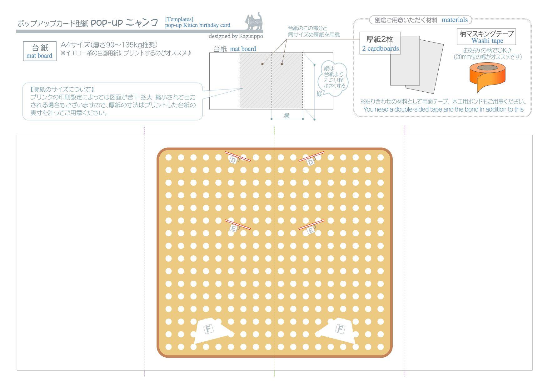 Free Ptn Cat2 Jpg 1 754 1 240 Pixels Pop Up Card Templates Pop Up Cards Flower Birthday Cards