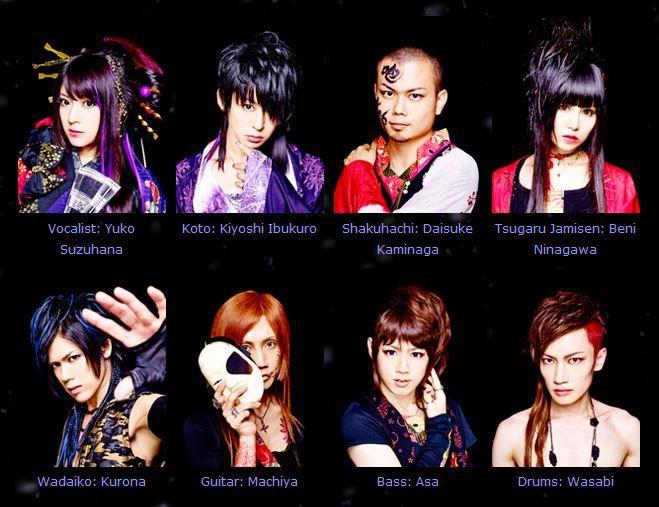 2018 年の wagakki band members bands music visual kei j