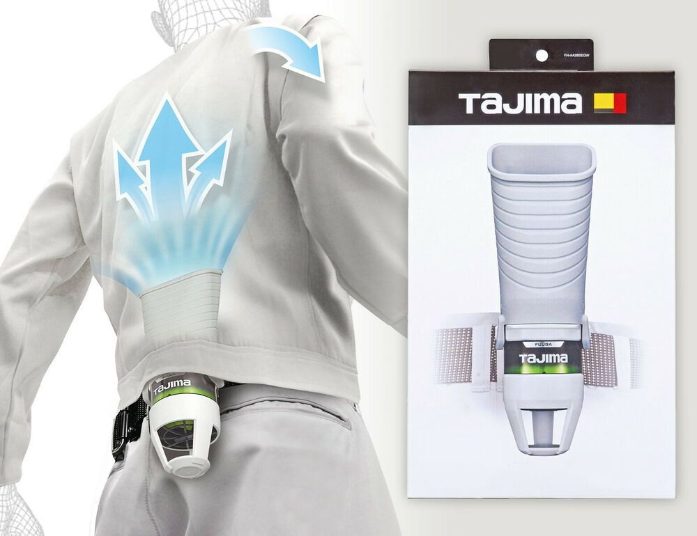 Tajima Seiryo Jacket Cooling System Body Mini Air Conditioner For Clothes New Tajima Portable Air Conditioning Air Conditioner Cool Stuff