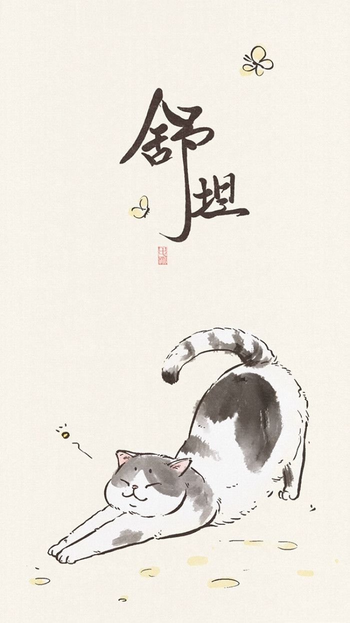 There 39 s nothing like a good stretch to get the day started fortheloveofcats for the love of - Dessin de chinoise ...