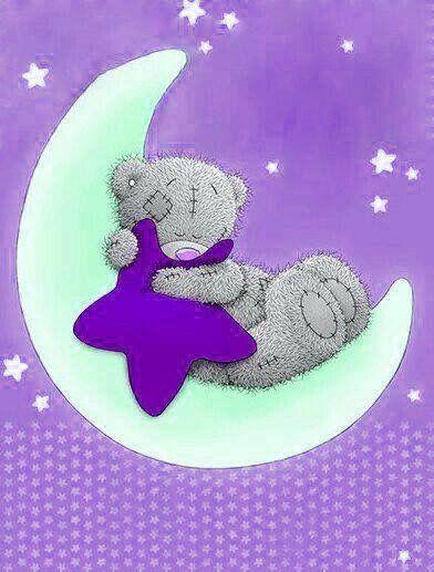 Открытки спокойной ночи с мишкой, скоро