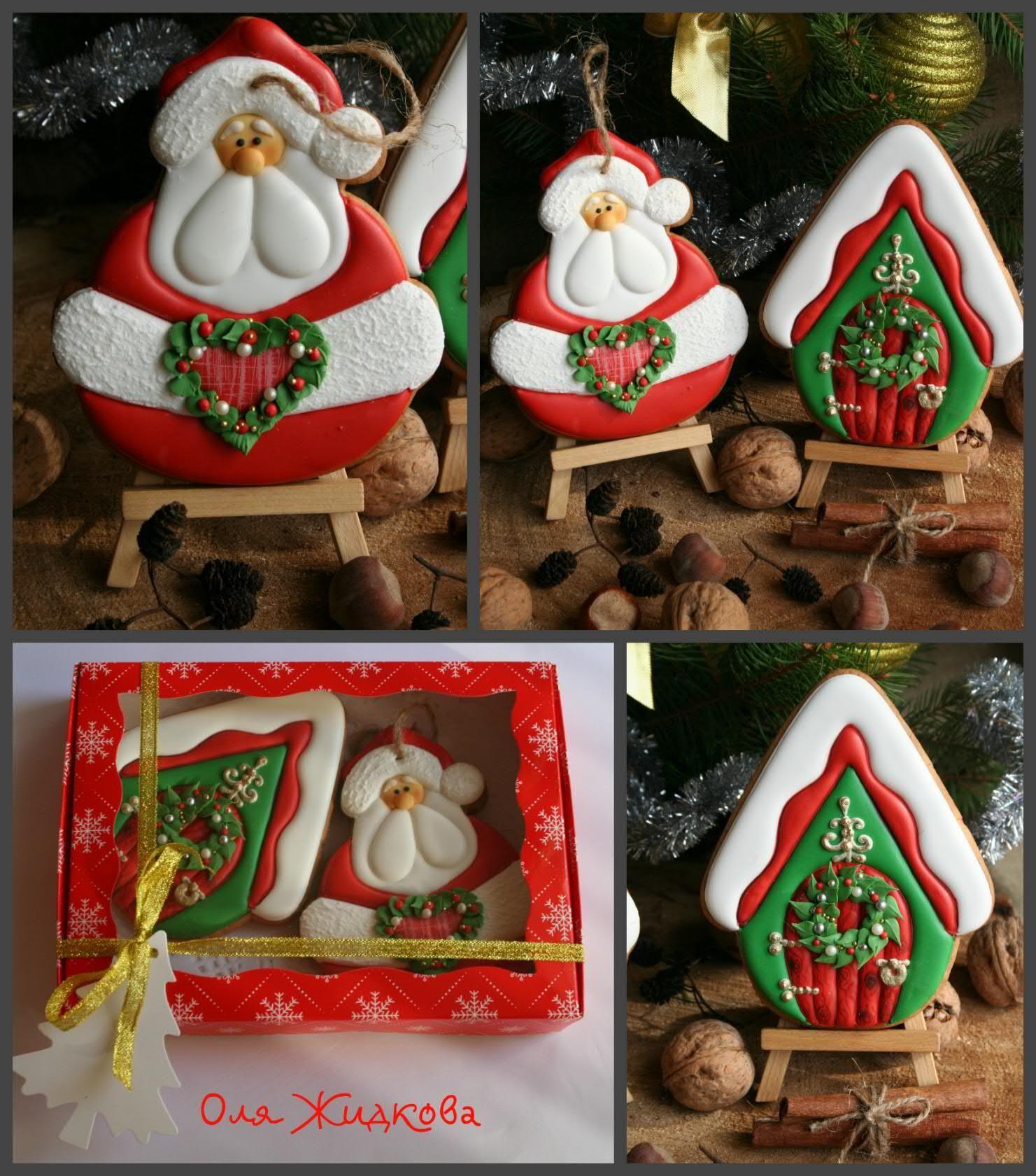 ( )  Christmas Sugar Cookieschristmas Bakingchristmas Cakeschristmas Ideasroyal Icing