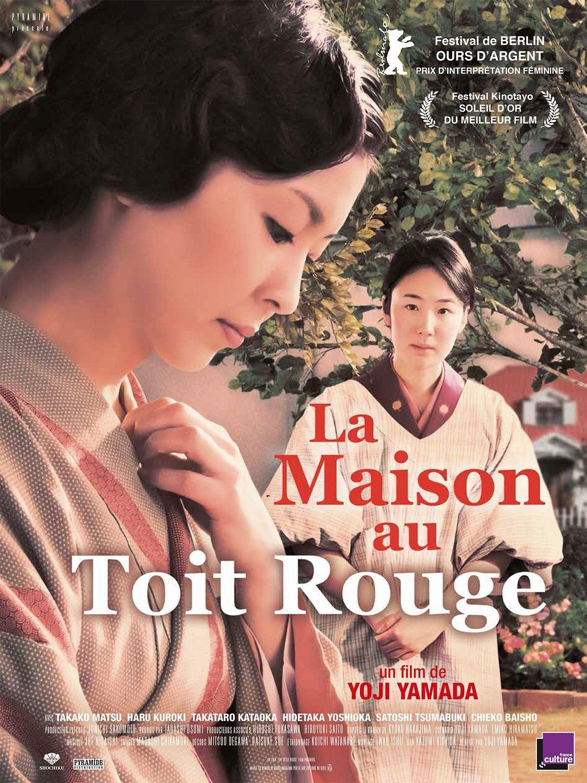 Film Balzac Et La Petite Tailleuse Chinoise Check more at https://www.