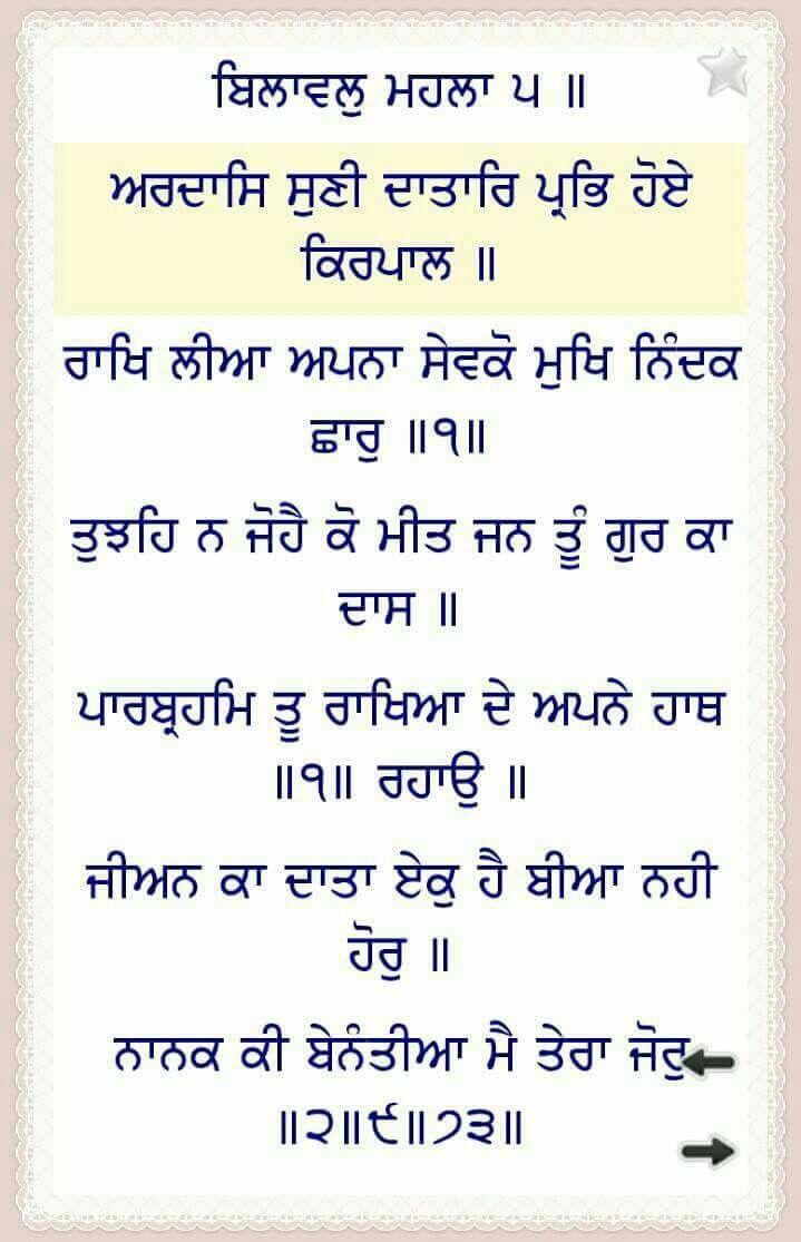 Car Wash Quotes Pindavinder Singh On Quotes Sikh  Pinterest