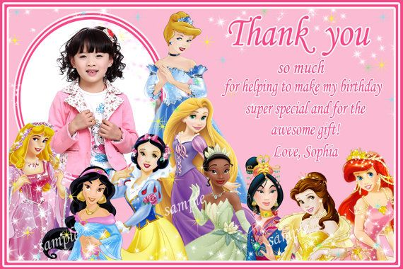CoolNew Create Disney Princess Birthday Invitations Designs Ideas Retirement Invitation Template Design