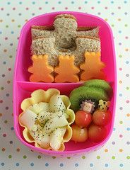 Bento lunches! Perfect for kids' lunches. :)