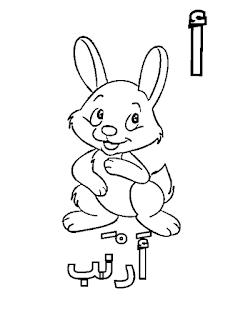 صفحات تلوين الحروف الهجائية Arabic Alphabet For Kids Alphabet Coloring Pages Arabic Alphabet