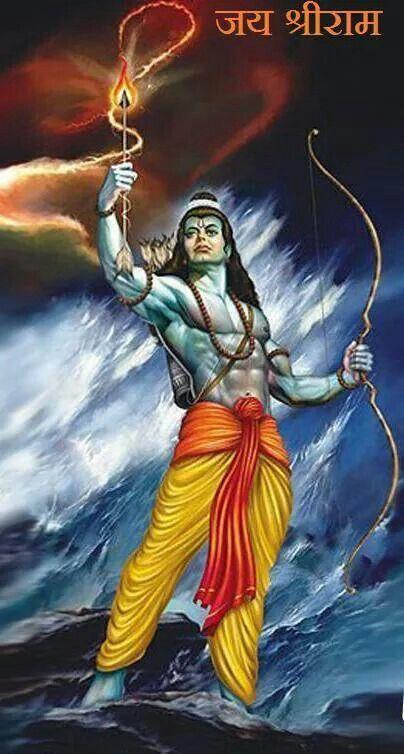 Kodanda Rama Raamayan Sita Ram Jai Hanuman Hanuman
