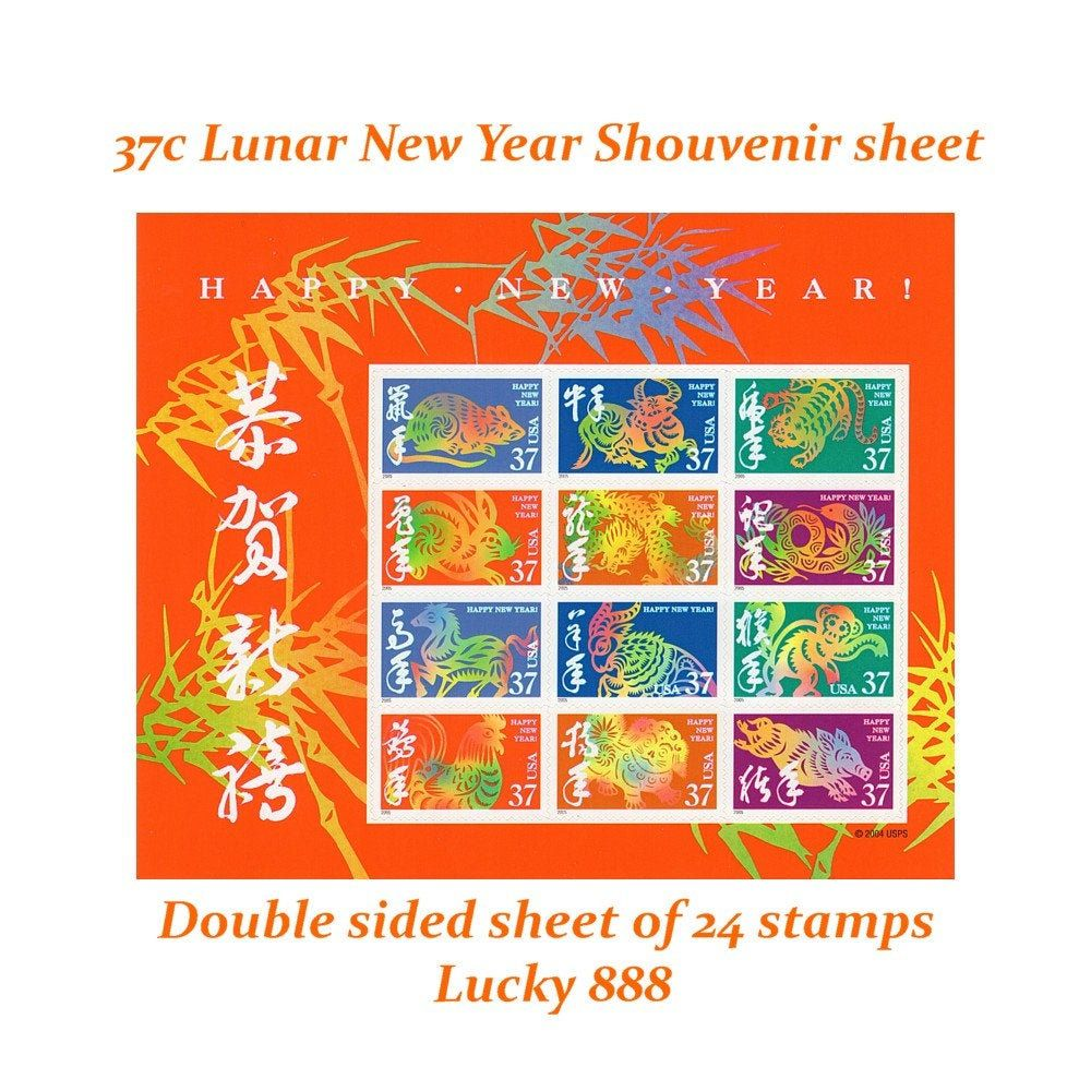 37c Lunar New Year Souvenir Sheet Vintage Unused US