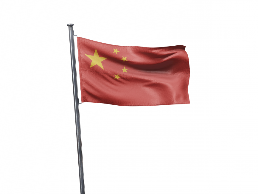 Waving China Flag Png Transparent Image Freepngimage Com China Flag Flag Png